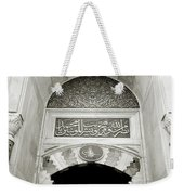 Suleyman The Magnificent Weekender Tote Bag