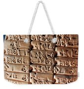Sumer Tablet Of Accounts Weekender Tote Bag