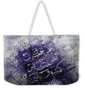 Sura E Ikhlas And Lohe Qurani Weekender Tote Bag