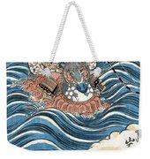Taira Atsumori (1169-1184) Weekender Tote Bag