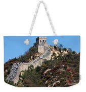 The Great Wall Mountaintop Weekender Tote Bag