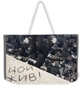 The High Statement Weekender Tote Bag