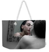The Inner Sanctum - Self Portrait Weekender Tote Bag