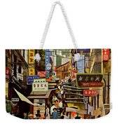 The Orient Is Hong Kong - B O A C  C. 1965 Weekender Tote Bag