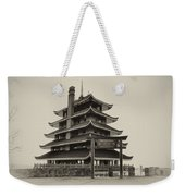 The Pagoda - Reading Pa. Weekender Tote Bag
