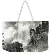 The Pavilion Appreciates The Waterfall Weekender Tote Bag
