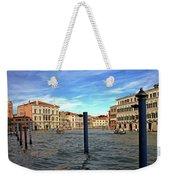 The Serene City Weekender Tote Bag