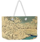 The Taiko Bridge And The Yuhi Mound At Meguro, From The Hundred Famous Views Of Edo Weekender Tote Bag