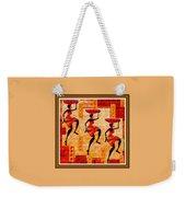 Three Tribal Dancers L B With Alt. Decorative Ornate Printed Frame. Weekender Tote Bag