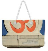 To Welcome You Weekender Tote Bag