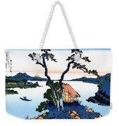 Top Quality Art - Mt,fuji36view-shinshu Suwako Weekender Tote Bag