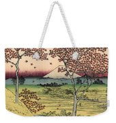 Toto Meguro Yuhhigaoka - Sunset Hill Meguro In The Eastern Capitol Weekender Tote Bag
