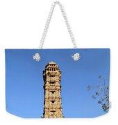 Tower Of Victory Weekender Tote Bag