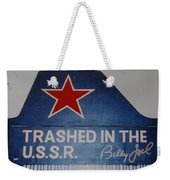 Trashed In The U S S R Weekender Tote Bag