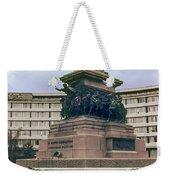 Tsar Alexander II Weekender Tote Bag