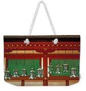 Tsuri-do-ro Or Hanging Lantern #0807-1 Weekender Tote Bag