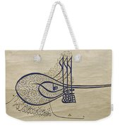 Tughra Of Suleiman The Magnificent Weekender Tote Bag