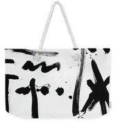 Confetti II Weekender Tote Bag