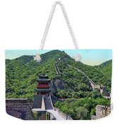 Up The Great Wall Weekender Tote Bag