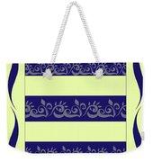 Vegetable Pattern Weekender Tote Bag