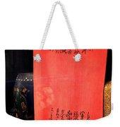 Vent D'asie Weekender Tote Bag