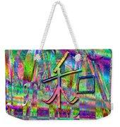 Vibrant Harmony Weekender Tote Bag