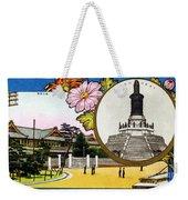 Vintage Japanese Art 10 Weekender Tote Bag