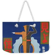 Vintage Poster - Watch Traffic Signals Weekender Tote Bag