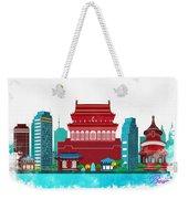 Watercolor Illustration Of Beijing Weekender Tote Bag