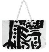 Welcome Home Weekender Tote Bag