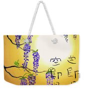 Wisteria With Heart Sutra Weekender Tote Bag