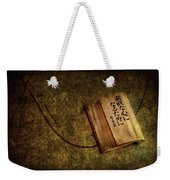 Words Of Wisdom Weekender Tote Bag