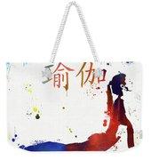 Yoga Pose Paint Splatter 2 Weekender Tote Bag