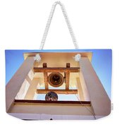 yzzx Belltower Two Weekender Tote Bag