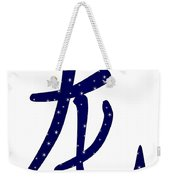 Chinese Year Of The Dragon Weekender Tote Bag