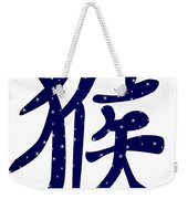 Chinese Year Of The Monkey Weekender Tote Bag