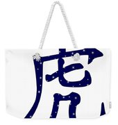 Chinese Year Of The Tiger Weekender Tote Bag