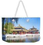 Beautiful Beihai Park, Beijing, China Photograph Weekender Tote Bag