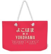 Retro Vintage Japan Train Station Sign - Yokohama Red Weekender Tote Bag