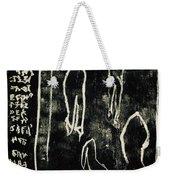 Black Ivory Issue 1b78a Weekender Tote Bag