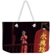Chinese Opera Singer Onstage Weekender Tote Bag
