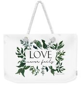 Emerald Wild Forest Foliage 2 Watercolor Weekender Tote Bag