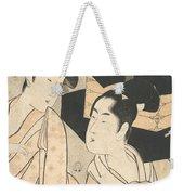 Fan Vendor Weekender Tote Bag