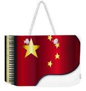 Grand Piano Chinese Flag Weekender Tote Bag