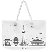 Kyoto Cityscape Travel Poster Weekender Tote Bag