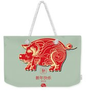 Pig 2019 Happy Chinese New Year Of The Pig Characters Mean Vector De Weekender Tote Bag