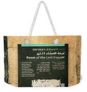Room Of The Last Supper Weekender Tote Bag