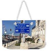 Tel-aviv Jaffa Road Sign Weekender Tote Bag
