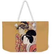 Top Quality Art - Bamboo Blind Weekender Tote Bag