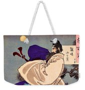Top Quality Art - Choryo Weekender Tote Bag